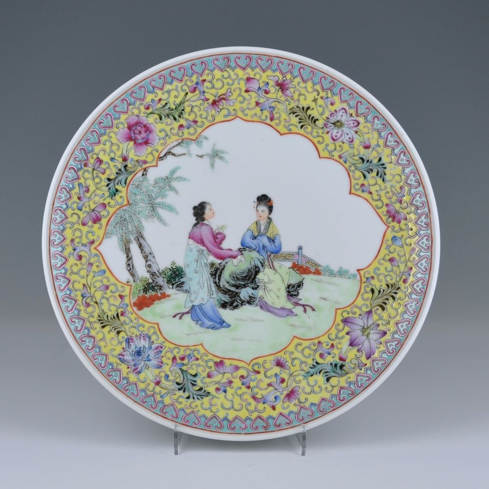 US $217.50 in Antiques, Asian Antiques, China