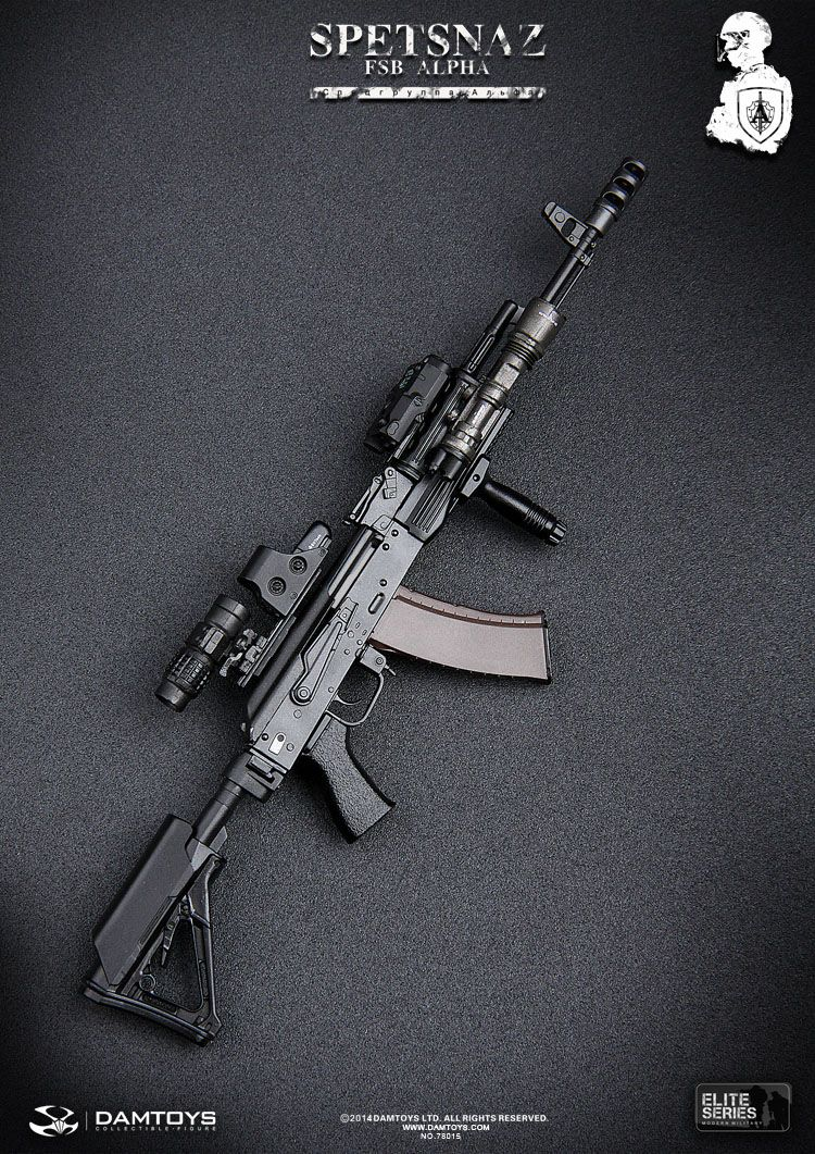 AK variant modern with holo optic, optic magnifier, laser