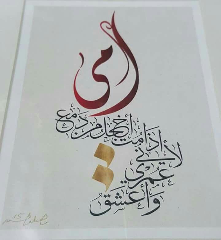 yaytsa-robert-na-arabskom