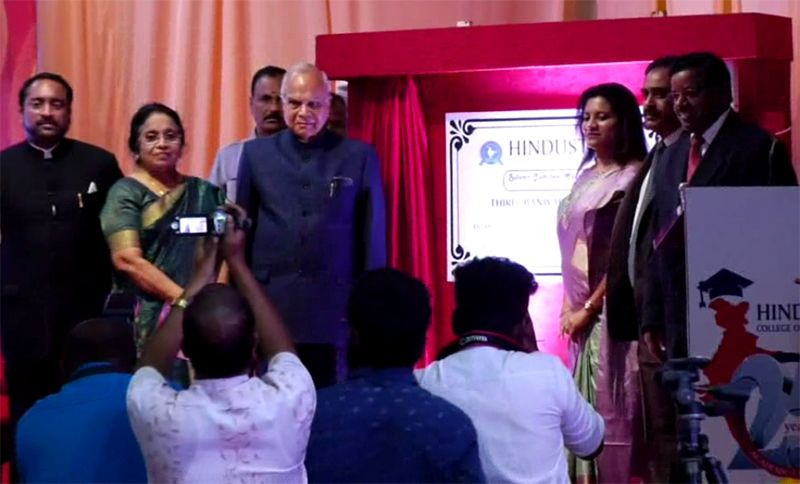 Tamilnadu Governor Banwarilal Purohit At Hindustan College of Arts and Science 25 Year Celebration