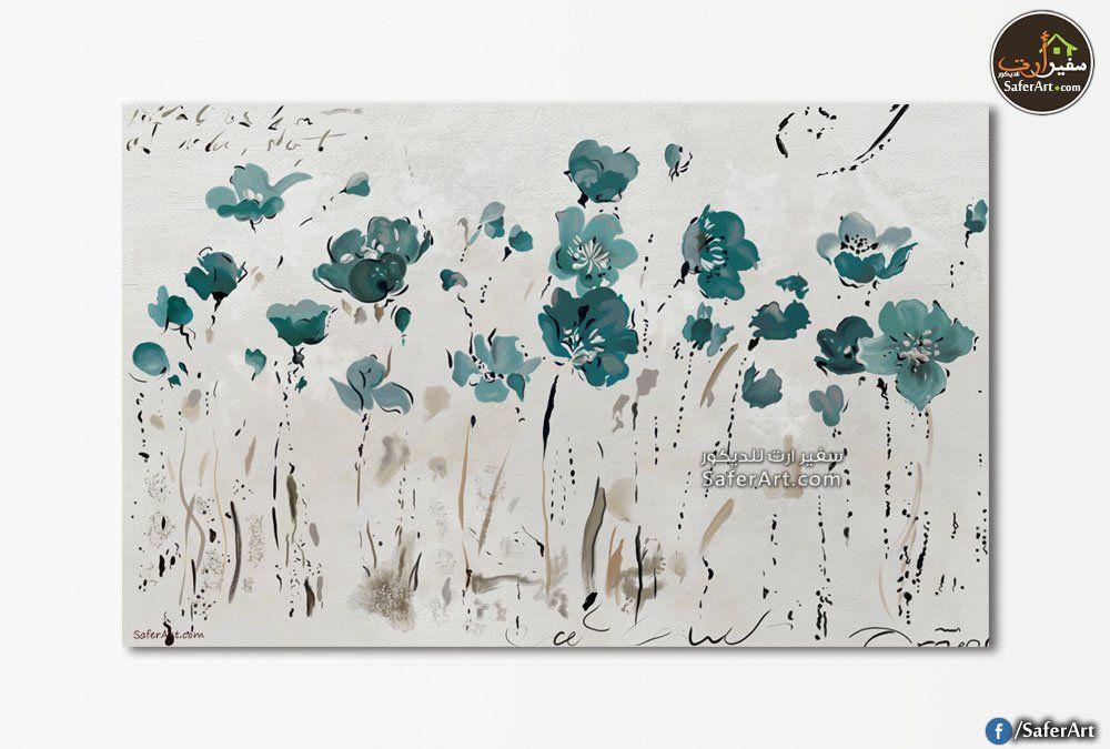زهور تركواز على اوف وايت سفير ارت للديكور Flower Wall Art Art Drawing People