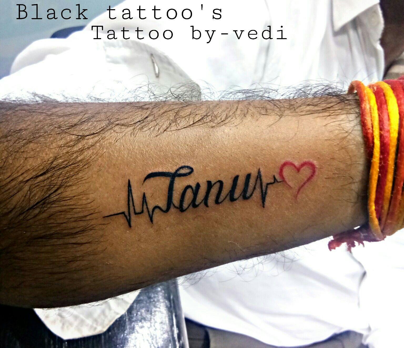 bittu name tattoo