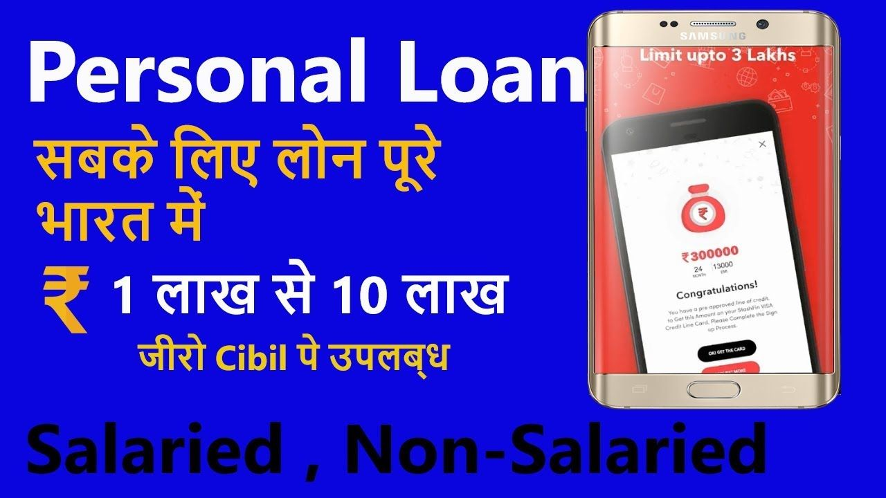 Pin On Get Instant Personal Loan Online Without Bank Statement Online Loan App