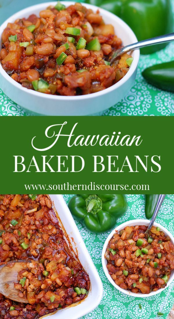 Hawaiian Baked Beans with Pineapple & Bellpepper - a southern discourse #greenpeppers