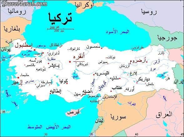 خريطة تركيا بالعربي Map World Map History