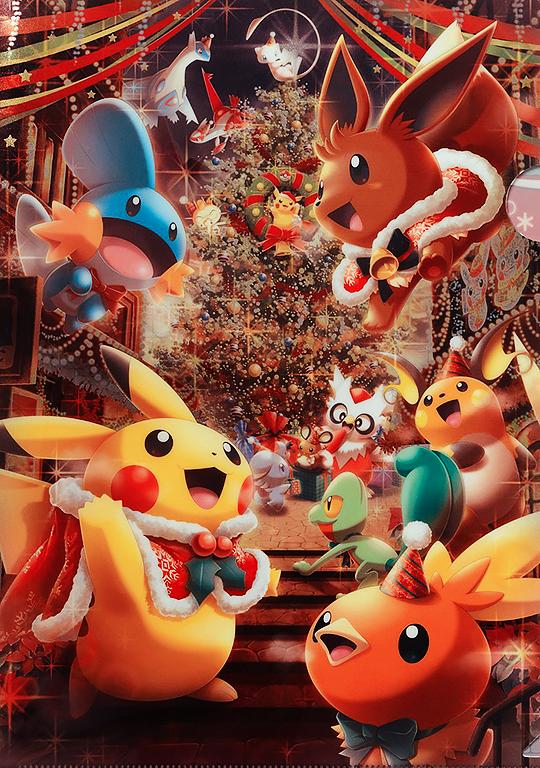 West Sea Gastrodon Anime Christmas Christmas Pokemon Cool Pokemon Wallpapers