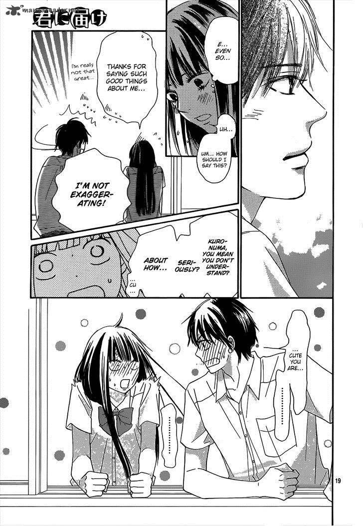 Kimi Ni Todoke Chapter 97 Page 20 Kimi ni todoke, Anime