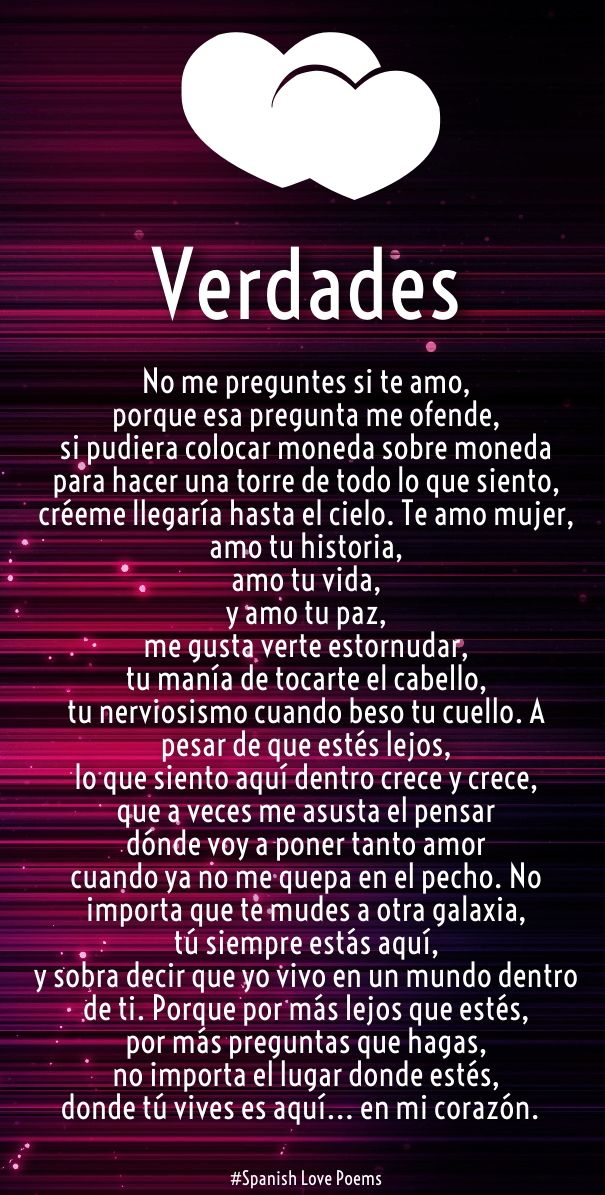 Spanish Love Poems Love Quotes For Her From The Heart Pinterest