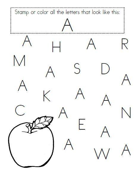 Alphabet Worksheets by LittleFolks PreSchool   Pre k ...