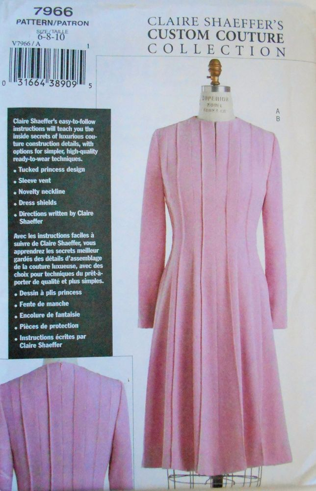 Vogue Sewing Pattern 7966 Claire Shaeffer's Custom Couture Dress in Size 6-10 10.95+2.85