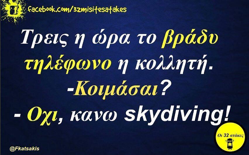 #greece #greece #ig_myshot #greekmemes #greekislands #greek #instagood #instagreece #greecestagram #32atakes #ios #mykonos #crete #santorini #ancientmemes #hysteria #ig_greece #instalike #instalifo #instapic #athens #thessaloniki #paros #greecesummer #greekislands #ig_photooftheday #ig_myshot #greekmemes #greecelover_gr #greekfood #wu_greece #