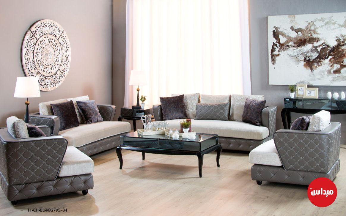لاول مرة توليفة الجلد مع القماش المخمل تتألق في طقم الكنب هذا ميداس كنب غرف جلوس السعودية الكويت قطر Furniture Living Room Home Decor