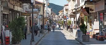 the old town of Ioannina #ioannina-grecce the old town of Ioannina #ioannina-grecce the old town of Ioannina #ioannina-grecce the old town of Ioannina #ioannina-grecce the old town of Ioannina #ioannina-grecce the old town of Ioannina #ioannina-grecce the old town of Ioannina #ioannina-grecce the old town of Ioannina #ioannina-grecce the old town of Ioannina #ioannina-grecce the old town of Ioannina #ioannina-grecce the old town of Ioannina #ioannina-grecce the old town of Ioannina #ioannina-gre #ioannina-grecce