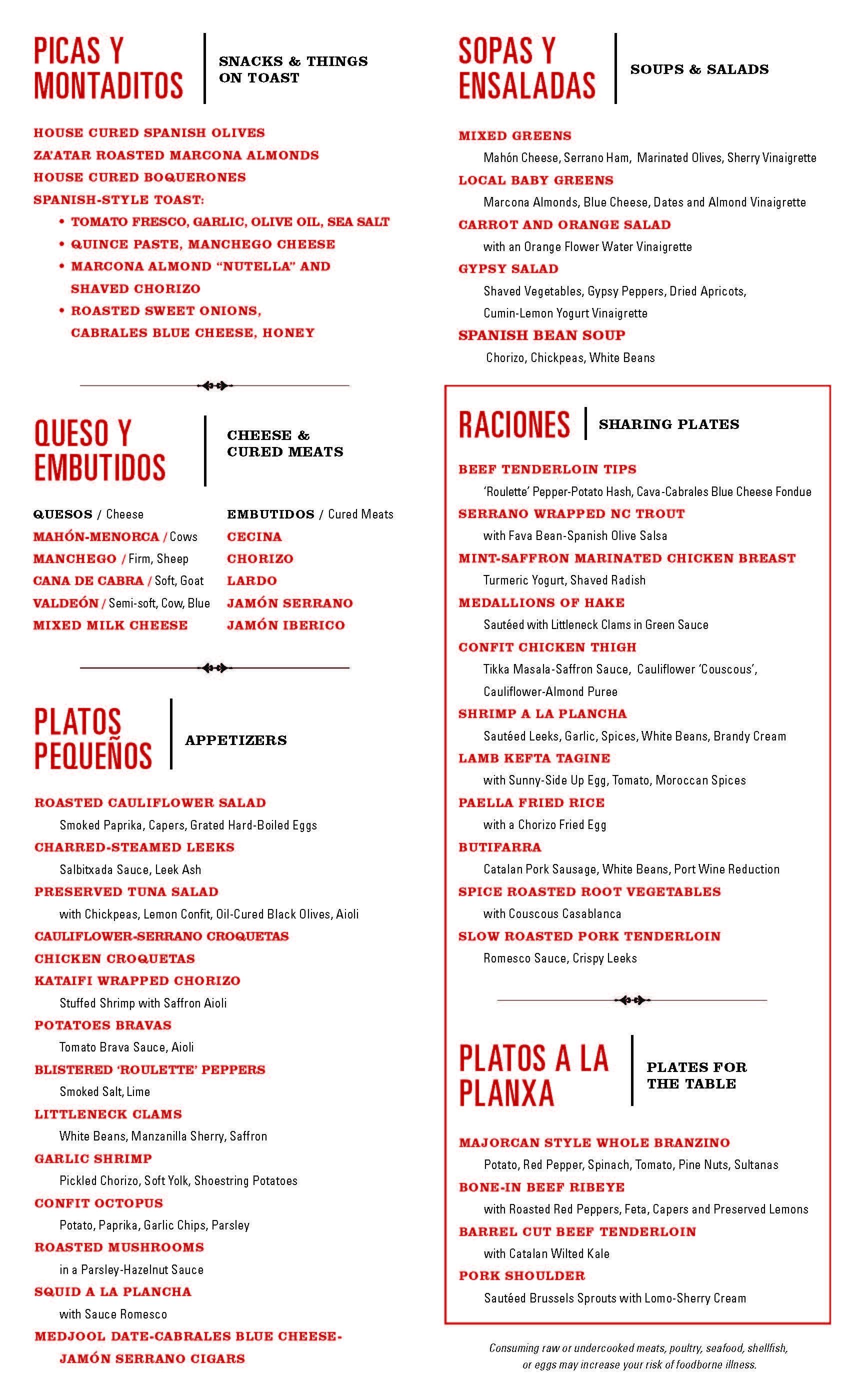 Gypsy Kitchen Buckhead Atlanta Menu   For The Foodies   Pinterest ...