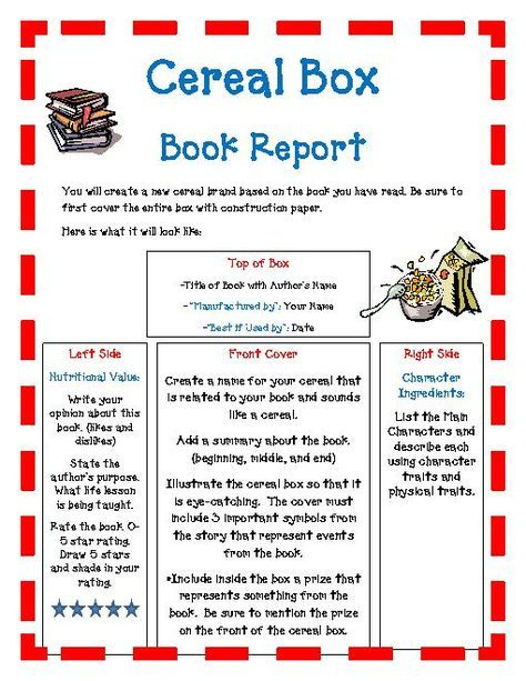 Cereal Box Book Reports  A Fun Alternative  Traditional Books