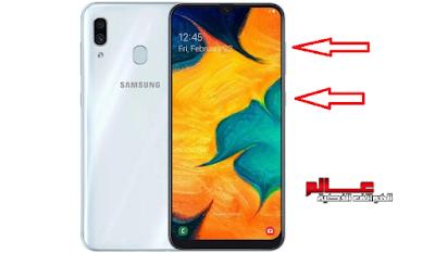 ﻓﻮﺭﻣﺎﺕ ﺍﻭ إعادة ﺿﺒﻂ ﺍﻟﻤﺼﻨﻊ ﻟﻬﺎﺗﻒ ﺳﺎﻣﻮﺳﻨﺞ Hard Reset Samsung Galaxy A30 كيف تعمل فورمات لجوال جالاكسي Samsung Galaxy A30 ط Samsung 1 Samsung Wind Sock