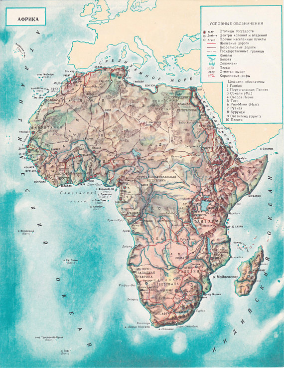 Vintage Africa small map print 1950s, Soviet Union USSR, Russian