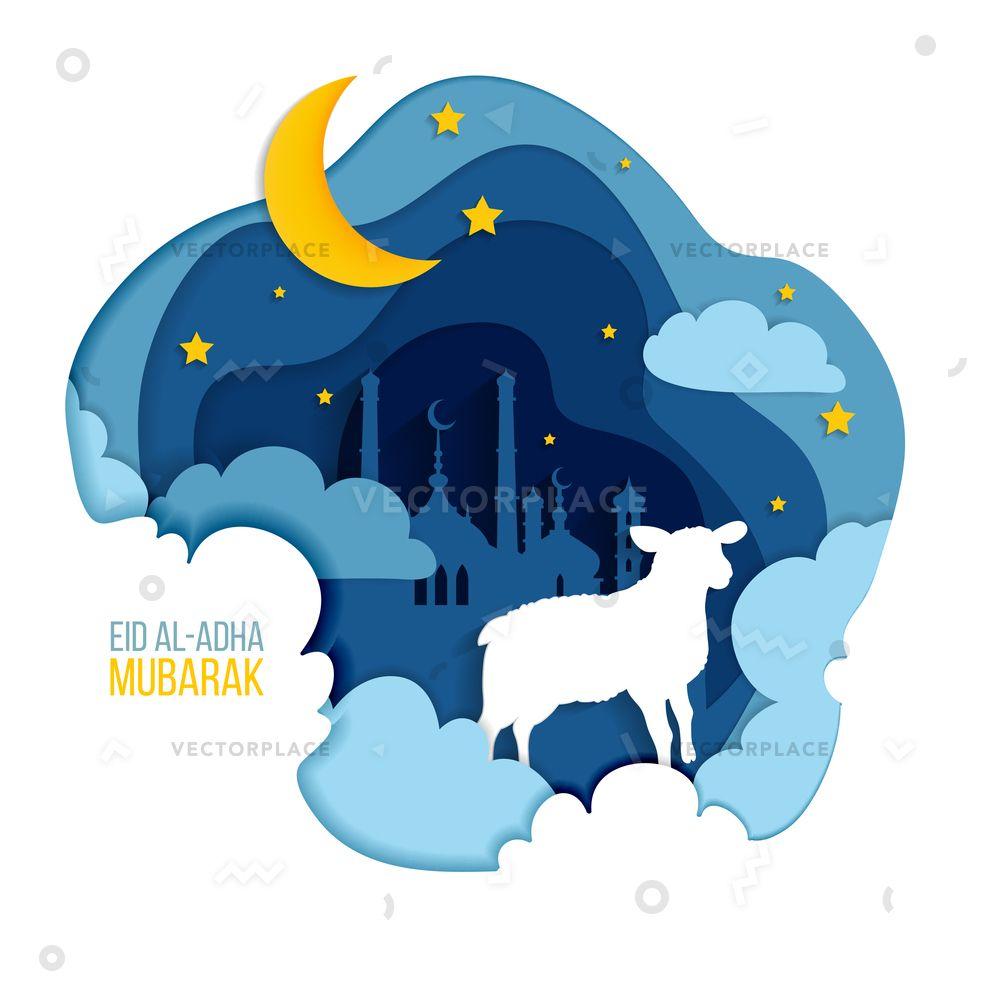 muslim holiday greeting card eid al adha mubarak eid al adha vector eps10 eid card designs eid mubarak greeting cards eid al adha greetings pinterest
