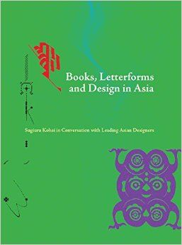 Books, Letterforms and Design in Asia - Kohei Sugiura - plaats 751 #Grafischevormgeving