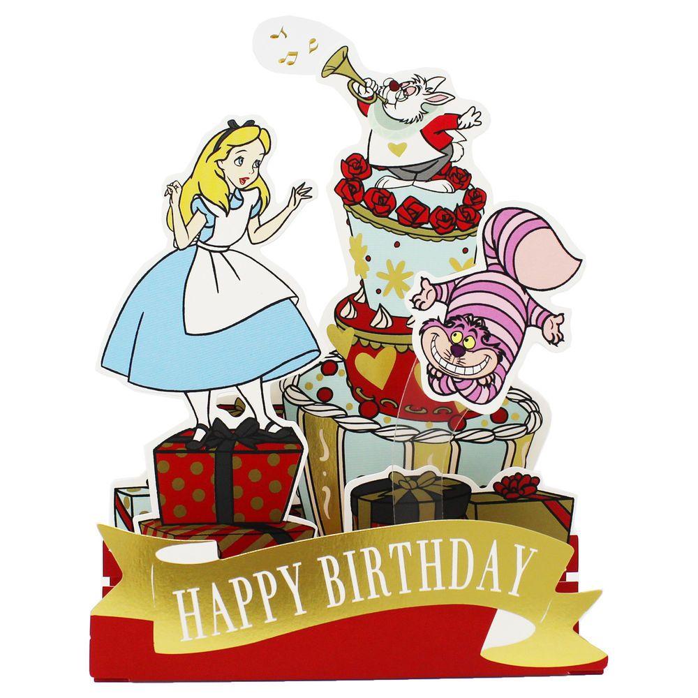 Disney Alice in Wonderland Disney Pop Up Birthday Card
