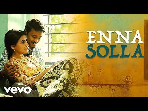 Thangamagan Enna Solla Lyric Anirudh Ravichander Dhanush Youtube Album Songs Tamil Video Songs Anirudh Ravichander