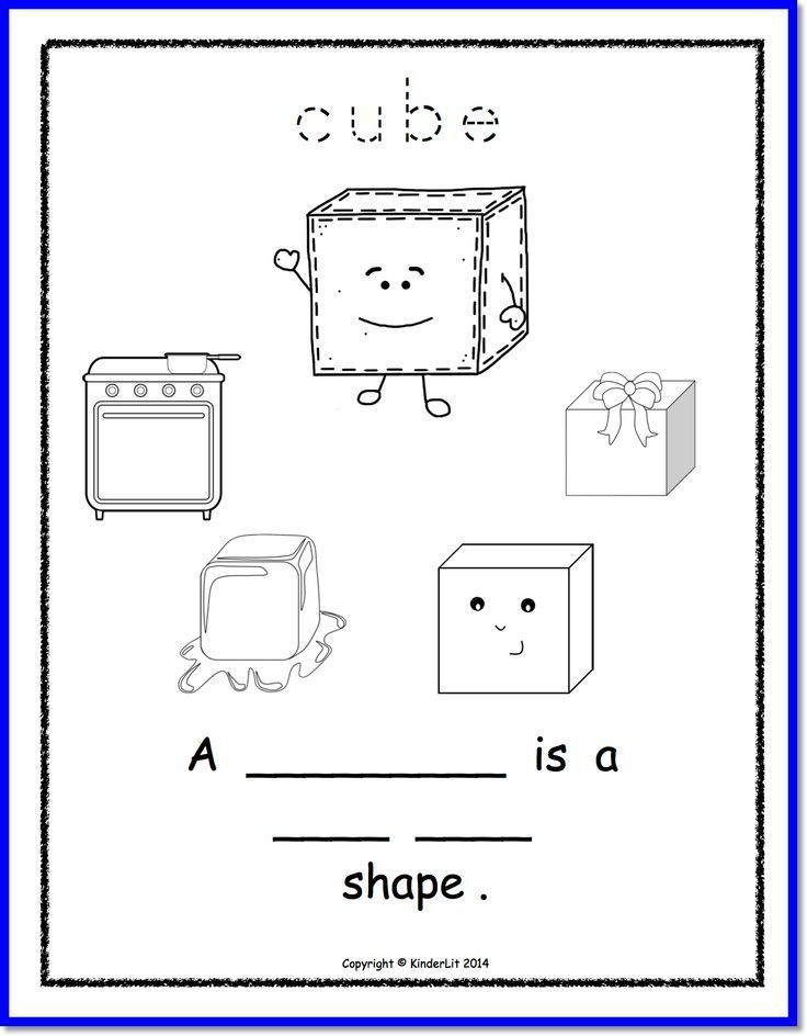 My Math Journal Of 3d Shapes 3d Shapes Kindergarten And Worksheets