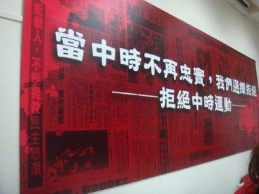 I de seneste år har flere af de taiwanske mediemedarbejdere været bekymret over at pressefriheden er blevet undermineret siden ophævelsen af den militære undtagelsestilstand i 1987. Faktisk har Taiwans placering på Freedom House's årlige rapport om pressefrihed været faldende siden 2008.