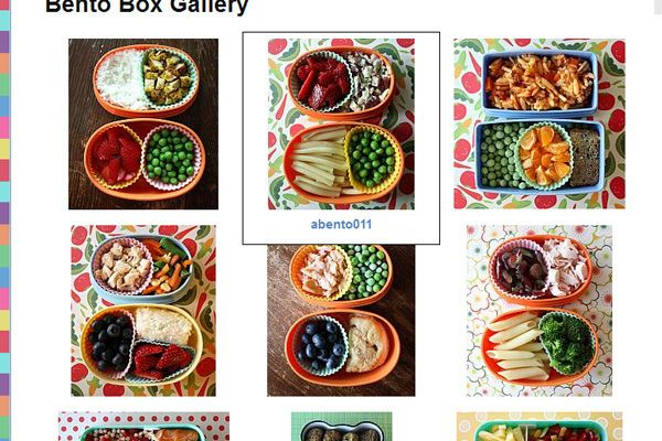 Bento Boxes, they're great!
