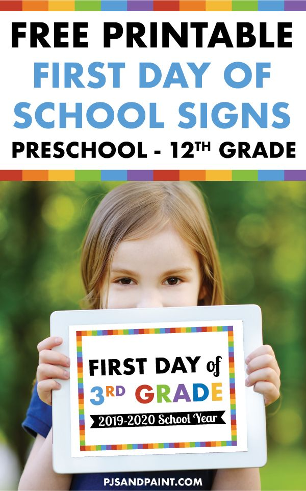 Free Printable First Day of School Signs | Preschool – 12th grade #firstdayofschoolsign