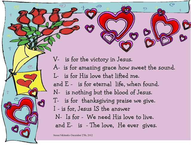 christian valentine - Christian Valentine Crafts