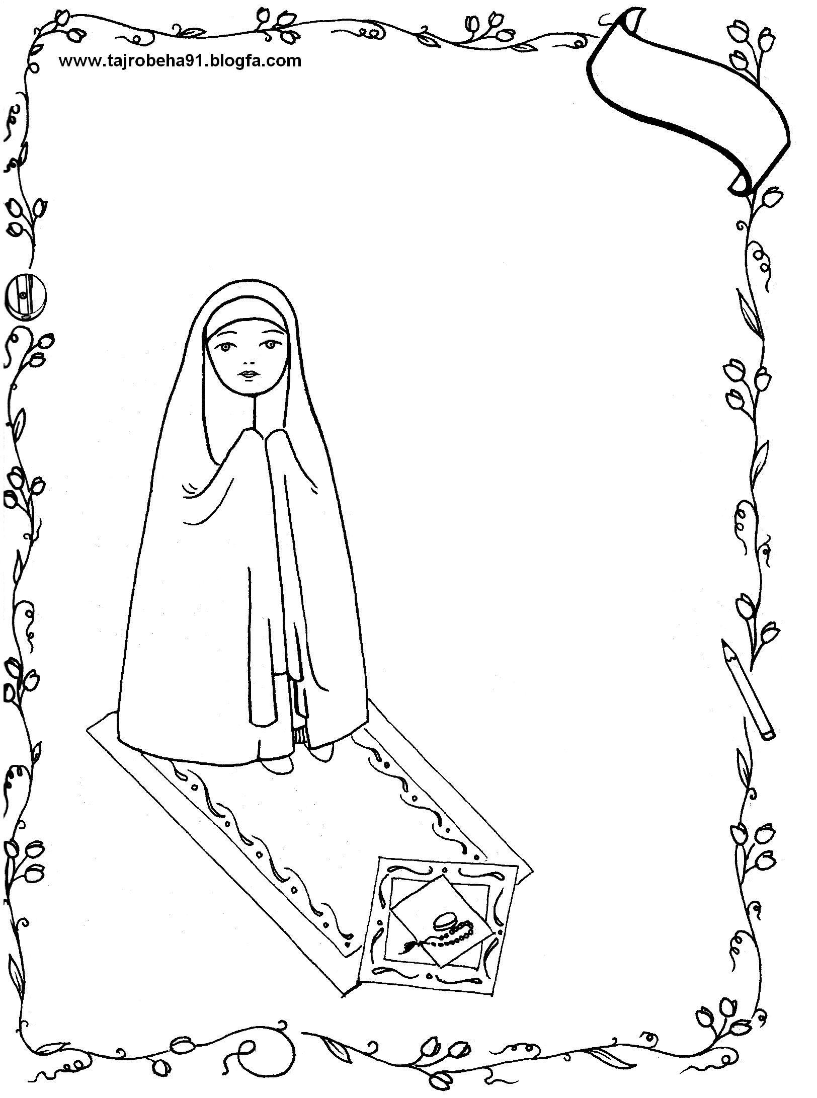 Pin By Fauziyaalishirazi Ali On رسوم لأطفال القران Quran For Kids Islamic Kids Activities Mosque Art Clip Art Borders