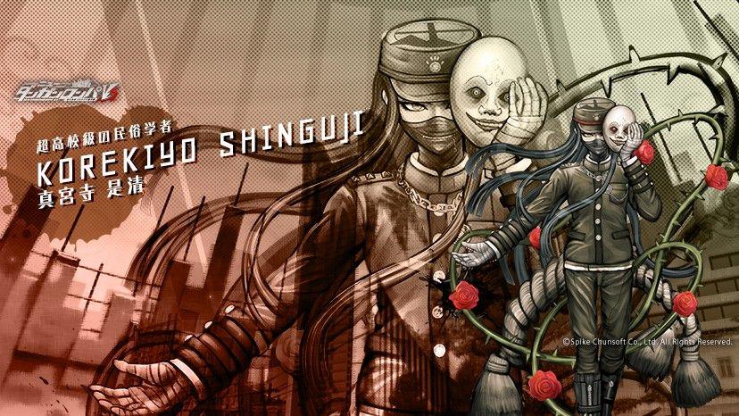 Korekiyo Shinguji Pc Wallpaper Danganronpa Art Superhero