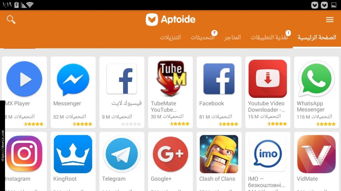 برنامج الابتويد Aptoide Market ابتويد هو متجر افتراضي خاص لتنزيل تطبيقات الاندرويد ولا يحتاج الى بريد الكتروني او تسجيل ويتيح لجميع المستخدمين امكانية فتح متجر