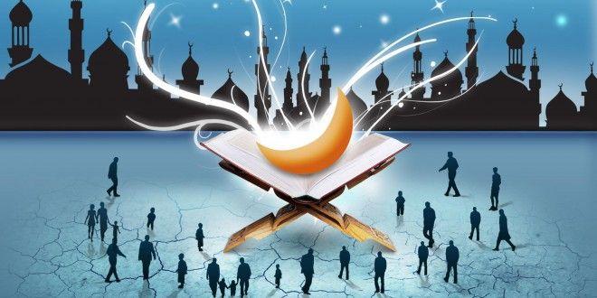 شعر فرا رسیدن ماه مبارک رمضان بهار رحمت Pictures Pictures Images Islamic Images