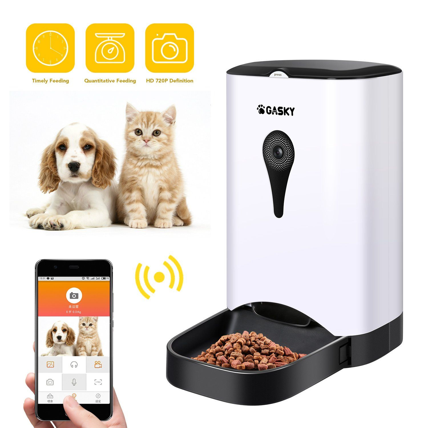 Gasky Automatic Wifi Cat Smart Feeder 4 5l Large Capacity App