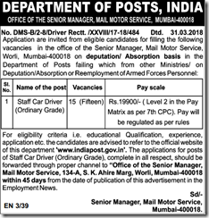 Department Of Posts India Office Of The Senior Manager Mail Motor