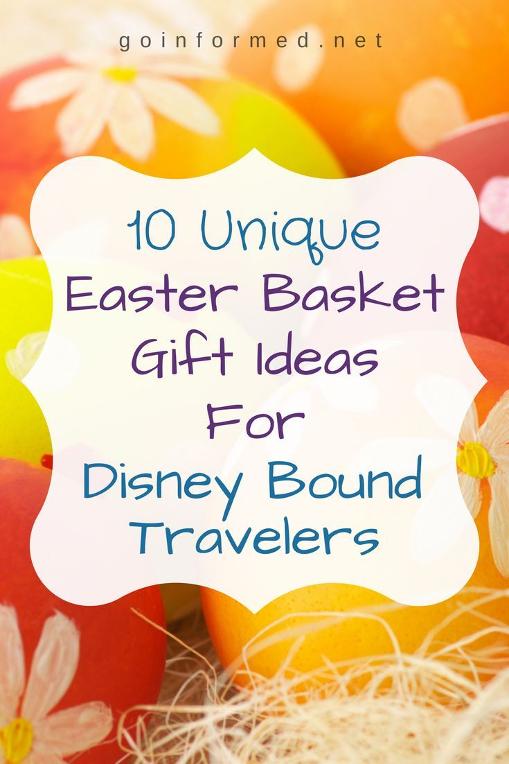 Best disney vacation stocking stuffers disney vacations disney best disney vacation stocking stuffers easter basket ideaseaster negle Image collections