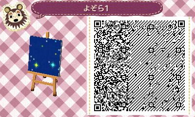 Animal Crossing New Leaf Qr Code Would Make A Nice Wallpaper