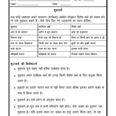 Hindi Grammar- Muhavare (Idioms) Hindi Grammer Pinterest - new informal letter writing format in hindi