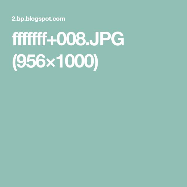 fffffff+008.JPG (956×1000)