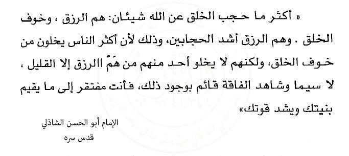 الحياه اشد رعبااا Quotes Quran Arabic Calligraphy