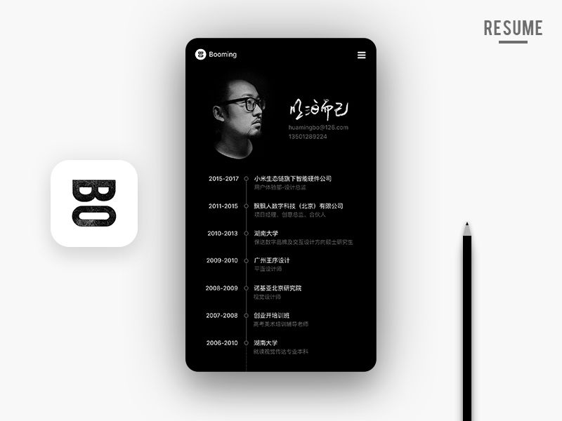 Booming App Resume Page by Booming Mobile UI Examples - app for resume