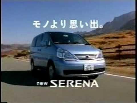 セレナcm ロードムービー篇 Youtube セレナ 日産 ピンクの車 ロゴデザイン
