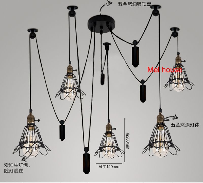 Architecture Pulley Light Fixture Industrial Restaurant ...