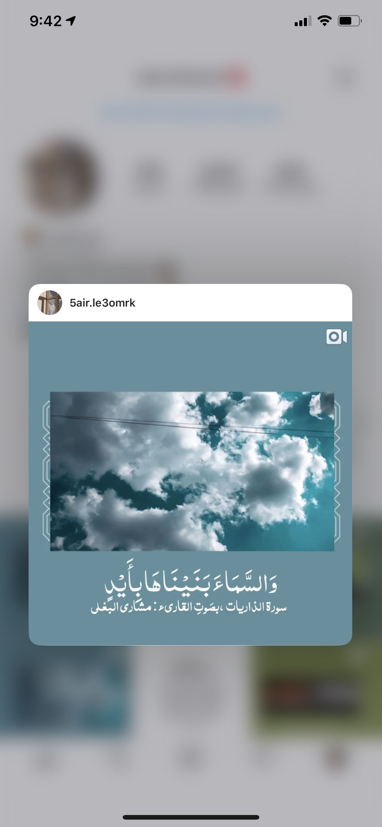 Instagram 5air Le3omrk Instagram Screenshots Desktop Screenshot