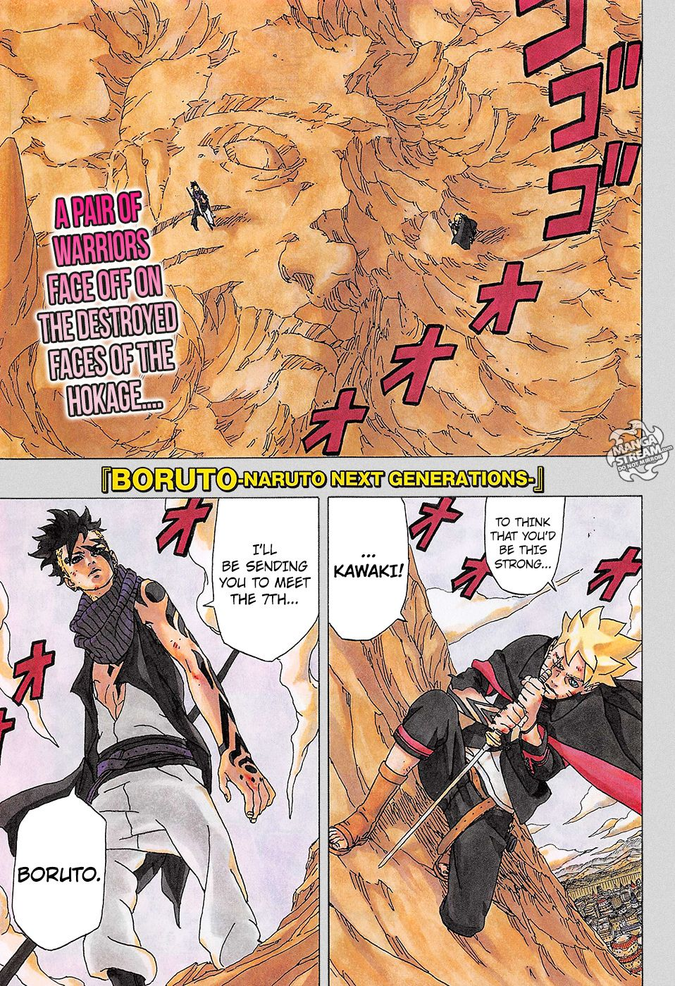 Read manga Boruto Naruto Next Generations 001 Uzumaki