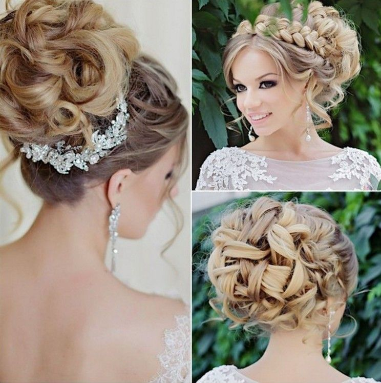 Nisan Icin Orgu Sac Modeli Glamorous Wedding Hair Wedding