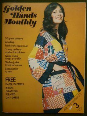 Golden Hands Monthly - No 3, September 1972