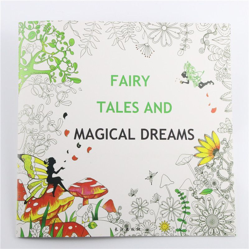 24 Pages 25*25cm English Coloring Books For Kids And Adults Painting ...