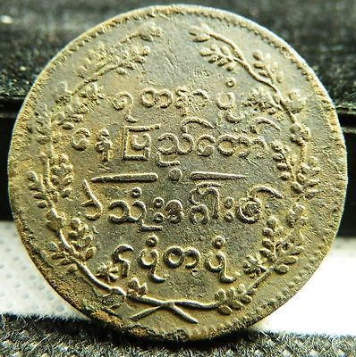 Imperio bizantino economia yahoo dating